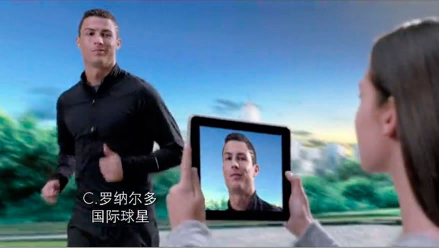 CR7 - Shooting in Spain for Clear